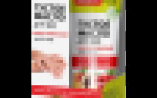 Fito Косметик / Народные рецепты Густое масло для рук и ногтей Омолаживающее