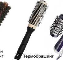 Лучшие брашинги для волос