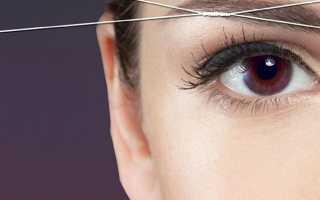 Коррекция бровей нитью: особенности процедуры