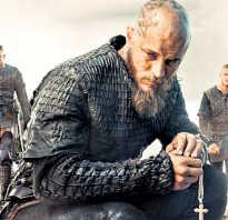 20 фактов о сериале «Викинги», о которых вы возможно не знали