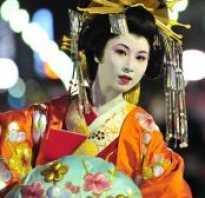 Макияж гейши в домашних условиях