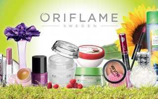 Цены на косметику Oriflame и обзор лучших средств