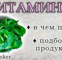 Топ 25 простых продуктов, богатых витамином К