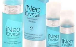 Ineo crystal ламинирование инструкция по применению