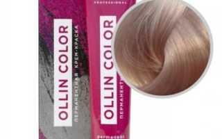 Estel розовая краска. Цвет волос «розовое дерево». Фото девушек, краски Гарньер, Эстель
