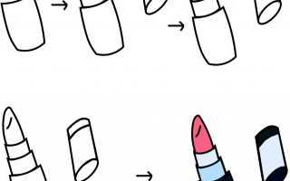 Как нарисовать косметику карандашом