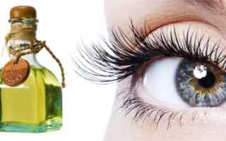 Репейное масло для роста ресниц применение