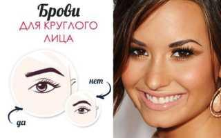 Как выбрать форму бровей по типу лица