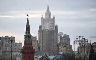 Чехия выслала двух российских дипломатов из-за дела с рицином