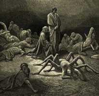 10 самых страшных монстров Греческой мифологии