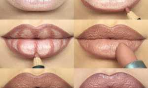 Как правильно и красиво накрасить губы и наносить помаду?