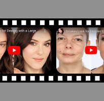 Самый простой макияж для начинающих