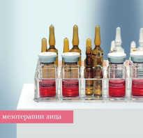 Как грамотно выбрать препараты и мезококтейли для мезотерапии лица